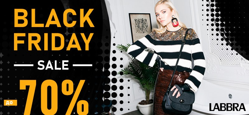 Black Friday в LABBRA - скидки до 70%