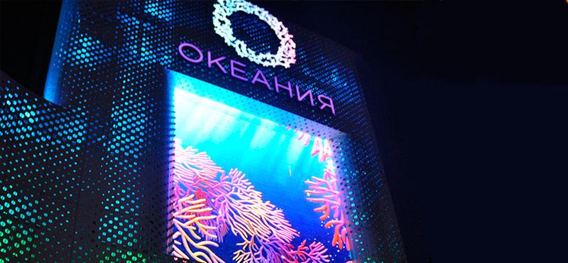 океания тц славянский бульвар фото