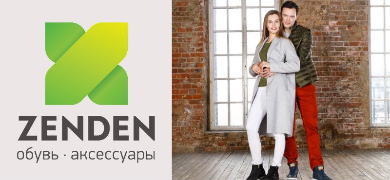 Скидки до 70% на обувь в Zenden 11343079d1f
