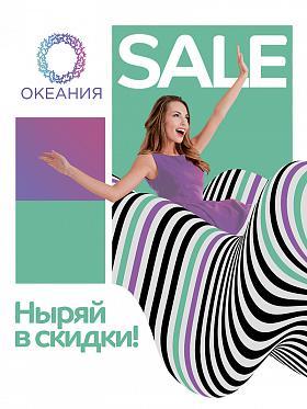 7e3681f5c Новости ТРЦ «Океания»